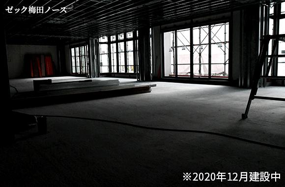 2020年12月施工風景